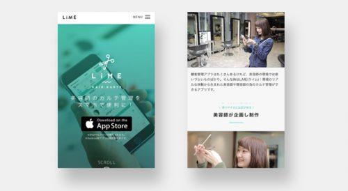 lime-app (1)