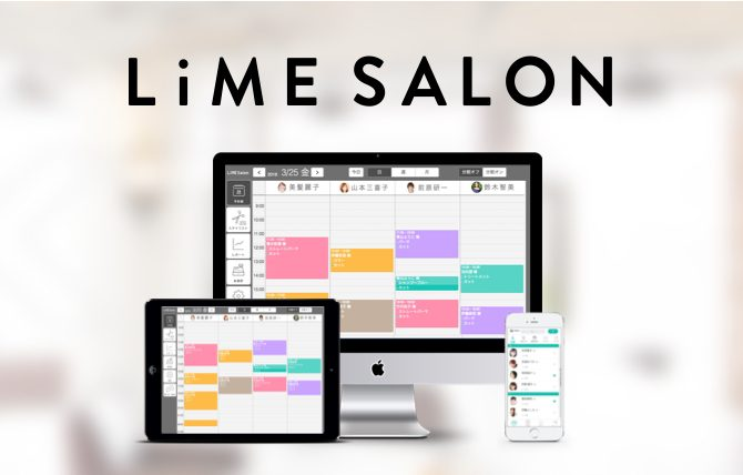 LiME SALON WEB-SITE