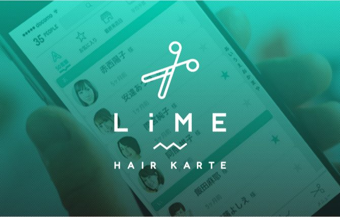 LiME APP WEB-SITE