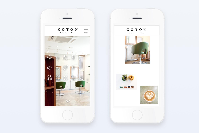 coton-image1